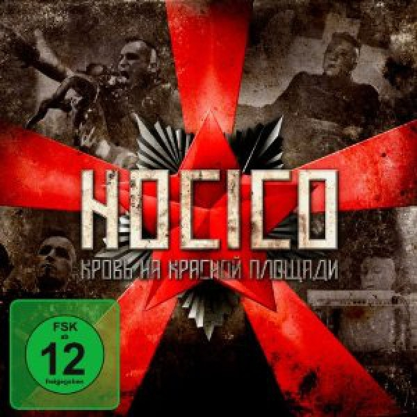 HOCICO Blood On The Red Square LIMITED CD+DVD Digipack 2011