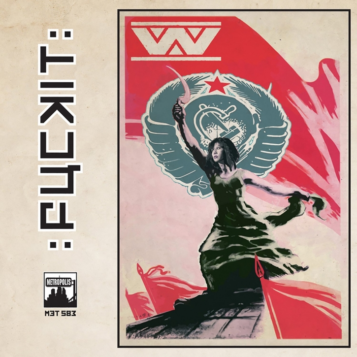 WUMPSCUT Fuckit CD 2009