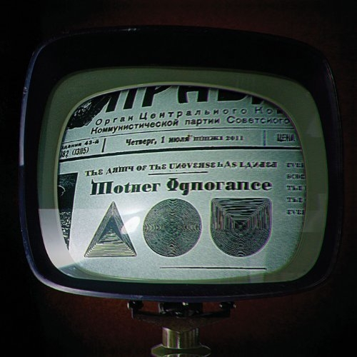 ARMY OF THE UNIVERSE Mother Ignorance CD 2011