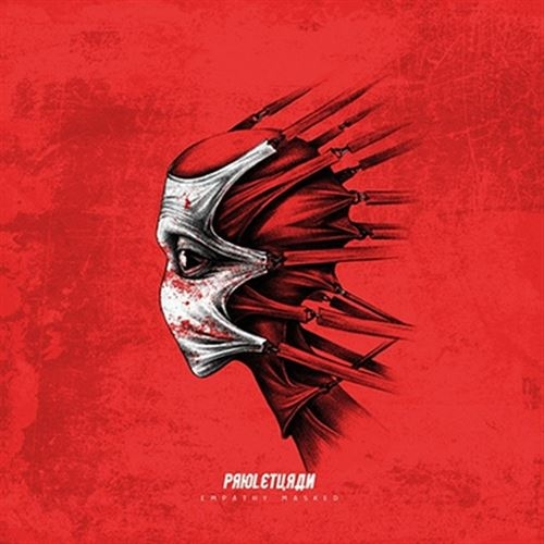 PROLETURAN Empathy Masked CD 2017 LTD.350