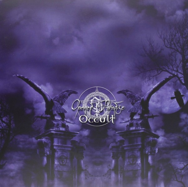 OPENED PARADISE Occult LP PURPLE VINYL 2012 LTD.100