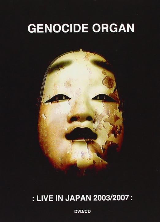 GENOCIDE ORGAN Live in Japan 2003/2007 DVD+CD 2009