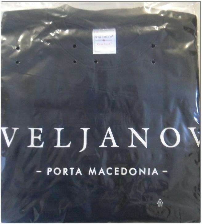 VELJANOV Porta Macedonia T-SHIRT (DEINE LAKAIEN)