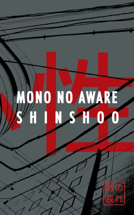 MONO NO AWARE Shinshoo MC TAPE 2021 LTD.100 HANDS