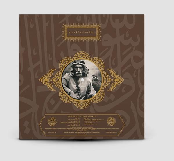 MUSLIMGAUZE Emak Bakia LIMITED LP VINYL 2021