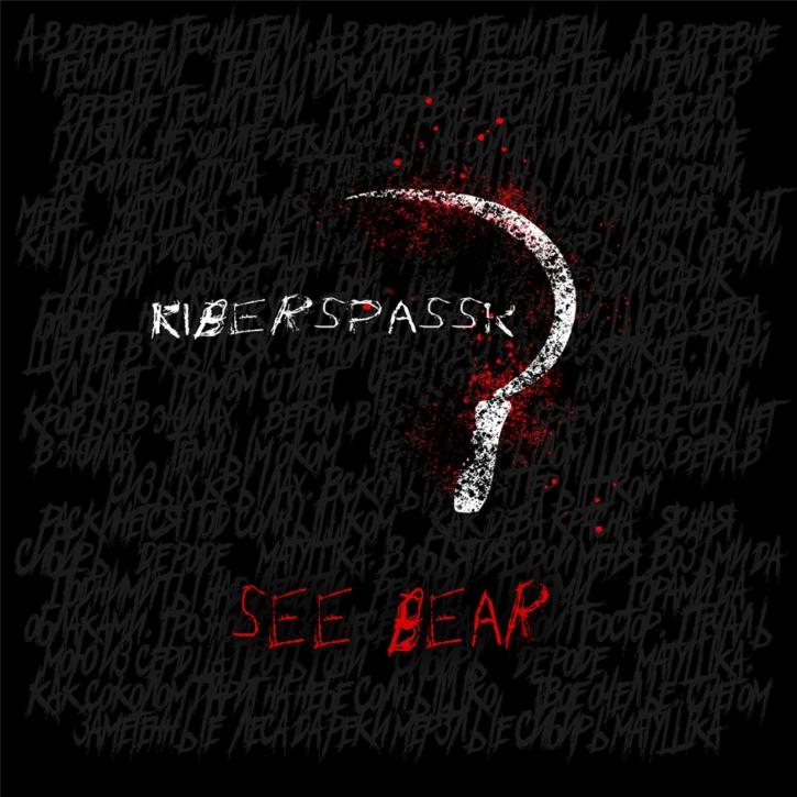 KIBERSPASSK Sea Bear CD 2021 (VÖ 09.04)
