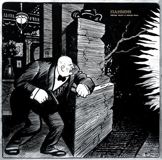 PANKOW Never trust a White Man [+4 bonus tracks] CD Digipack 2021