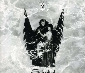 LACRIMOSA Schakal MCD 1994