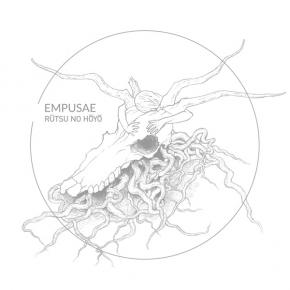 EMPUSAE Rutsu no hoyo CD Digipack 2014 ant-zen