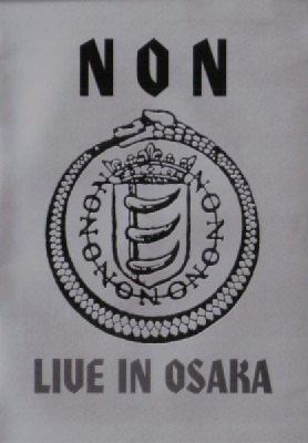 NON Live In Osaka DVD 2003