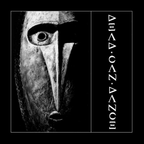 DEAD CAN DANCE Dead Can Dance LP VINYL 2016