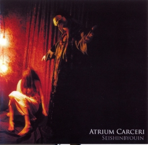 ATRIUM CARCERI Seishinbyouin CD Digipack 2017
