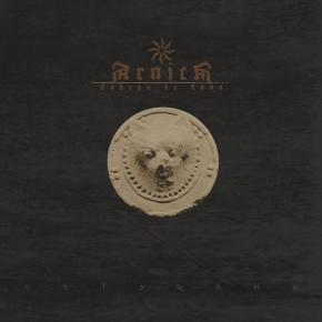 ARNICA Cabeza de Lobo CD Digipack 2017