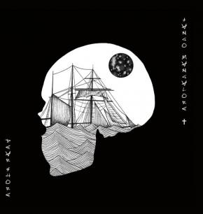 TANGO MANGALORE Dear Shore LP VINYL 2017 LTD.500