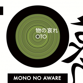 MONO NO AWARE OTO CD Digipack 2017 HANDS