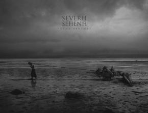TREHA SEKTORI Severh Sehehn CD A5 Digipack 2019 LTD.300