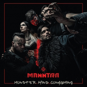 MANNTRA Monster Mind Consuming LIMITED FANBOX 2021